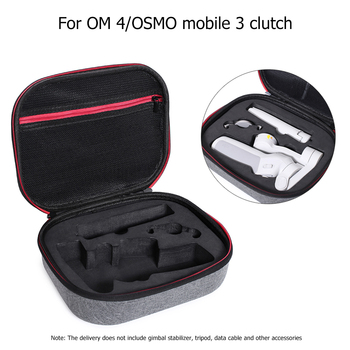 PTZ Stabilizer Storage Box Portable Storage Bag PU Protective Portable Protective Cover For DJI OM4 / OSMO Mobile 3 Handbag