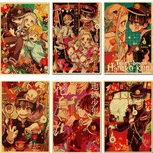Jibaku Shounen Hanako-kun аниме плакат печать ретро плакат наклейки на стену для гостиной украшение для дома