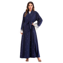 Arab Muslim Open Abaya Hijab Dress Caftan Kimono Jubah Lace Beading Lace-up Turkey Dubai Islamic Clothing Plus Size Long Robe(China)