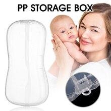 Хит продаж, Детские коробка для хранения 1 шт. прозрачный для путешествий Портативный 2 сетки детские принадлежности для кормления контейне...