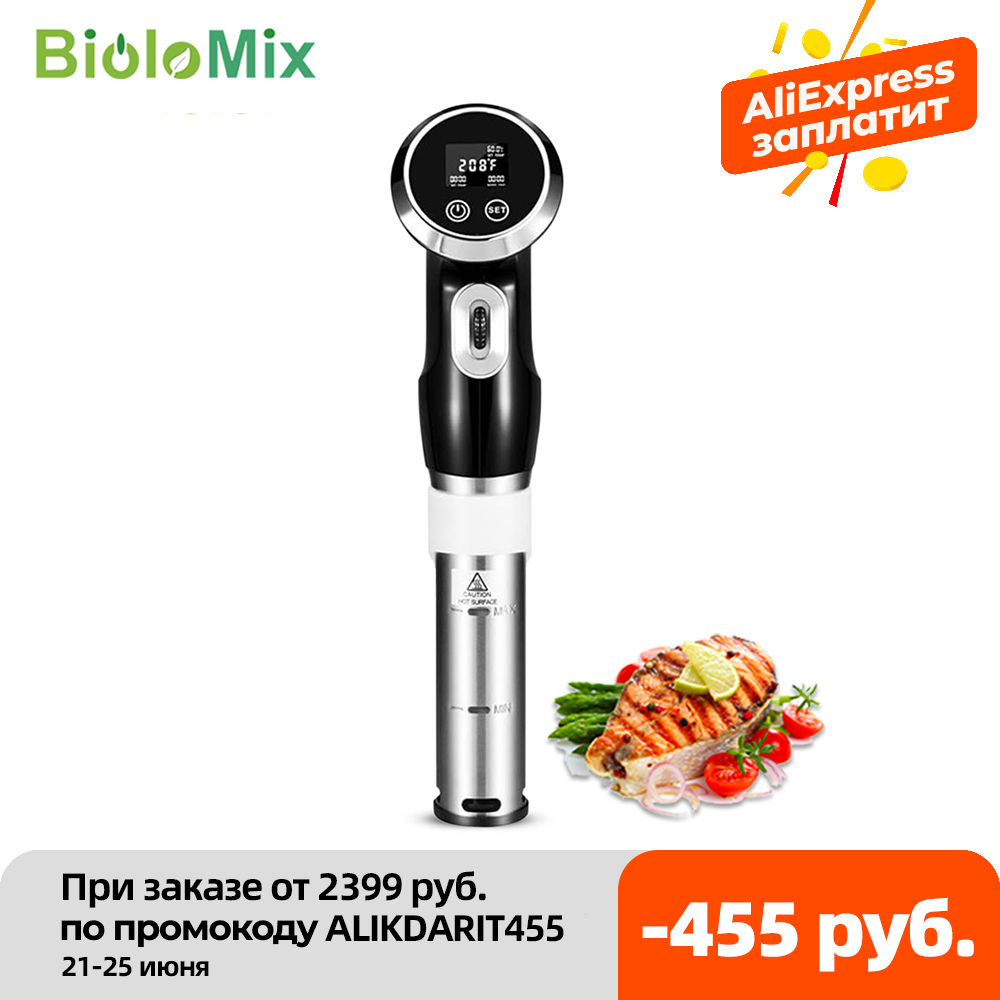 Vacuum Slow Sous Vide Food Cooker 1500W Powerful Immersion Circulator LCD Digital Timer Display Stainless Steel Slow Cookers  - AliExpress