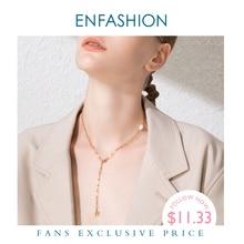 ENFASHION Pearl Star Choker Necklace Women Gold Color Cute Chain Necklaces Femme Fashion Jewelry Collares De Moda 2020 P193031