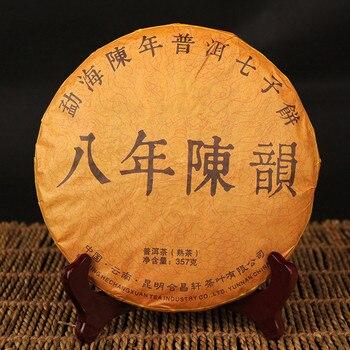 2014 Yr Premium Shu pastel de té puerh pu-erh maduro té chino 357g Yunnan Menghai maduro pastel de té puerh comida verde