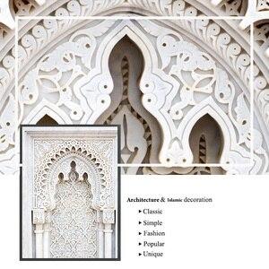Image 5 - Marokkanischen Tür Wand Kunst Gold Quran Arabische Kalligraphie Leinwand Panting Islamischen Architektur Poster Drucken Wand Bilder Boho Decor