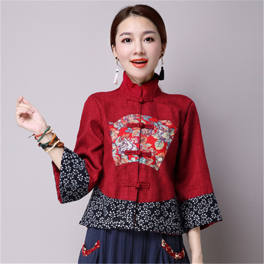 Chinese Traditional Costume Women Classic New Year Embroidery Tang Suit Qipao Top Hanfu Linen Ethnic Vintage Party Dance Wear