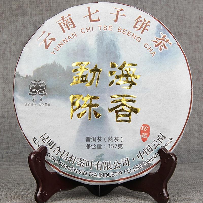 New Pu'er Tea Mature Tea Menghai Chen Xiang 357g Yunnan Qizi Cake Tea Aged Pu'er Golden Bud Tea