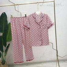 Женский Шелковый пижамный комплект атласная пижама одежда для
