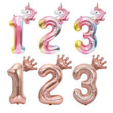 Birthday balloon children's toy balloon 40 inch rose gold gradient number balloon set number unicorn crown decoration balloon
