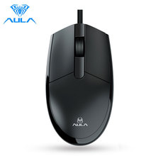AULA M1 Wired Mouse USB Optical Rechargeable Mouse 1600 DPI New Light Ergonomic Mice for Home Office Desktop Laptop Mause
