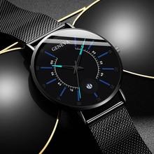 Relogio Masculino Модные мужские деловые минималистичные часы Роскошные ультра тонкие сетчатые часы из нержавеющей стали аналоговые кварцевые часы