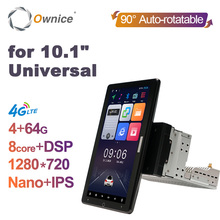 Ownice Auto Draaibare 10.1 Inch 1280*720 Ips Nano Universele Android8.1 Auto Auto Radio Multimedia Stereo 4G Lte wifi Optische Dsp
