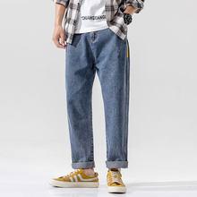 2021 calças de brim de cintura plana casual e solta masculina, ferramentas versão larga moda versátil B229-WK916