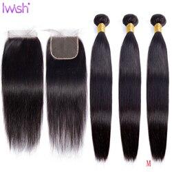 Cheveux raides brésiliens 3 paquets Remy Extensions de cheveux humains avec 4*4 dentelle fermeture Double trame armure 3/4 paquets avec fermeture