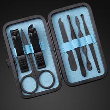 7 шт. многофункциональные кусачки для ногтей, набор, переносные дорожные ножницы из нержавеющей стали, Черные ножницы для педикюра, пинцет, маникюрный набор, маникюрный набор, инструменты для ногтей