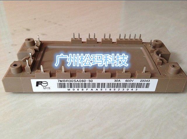Original 7MBR30SA060 IGBT module 7MBR20SA060-70 7MBR30SA060-50--SMKJ