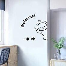 Pegatina de oso de dibujos animados para pared, calcomanías de arte para sala de estar, dormitorio, papel tapiz de decoración, Mural de borde de pared, pegatinas de puerta extraíbles