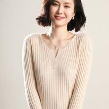 Sparsil женский зимний свитер из 100% шерсти с v образным вырезом