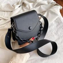 Женские сумки однотонные на толстой цепочке маленькие через