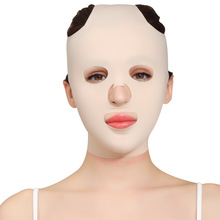 Face Lift Mask Thin Face Tools Reduce Double Chin V-Line Shaping Bandage Slimming Anti Wrinkle Breathable Face V Shaper Mask