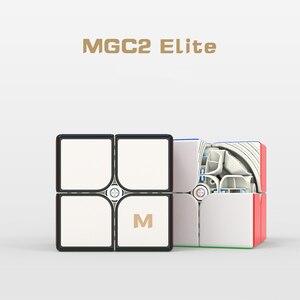 Новый YJ MGC2 Elite 2x2x2 Магнитный куб YongJun Профессиональный 2x2 скоростной куб MGC 2x2 Магнитный куб Magico пазл игрушки подарок