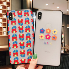 Kim Hyun A Panya Style Phone Cases Cover for iphone X XR XS MAX 6 6s 7 8 Plus Case Coque