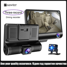 Buy Three-record Car DVR HD night vision 1080P 4 inch driving recorder super wide angle support reversing image directly from merchant!