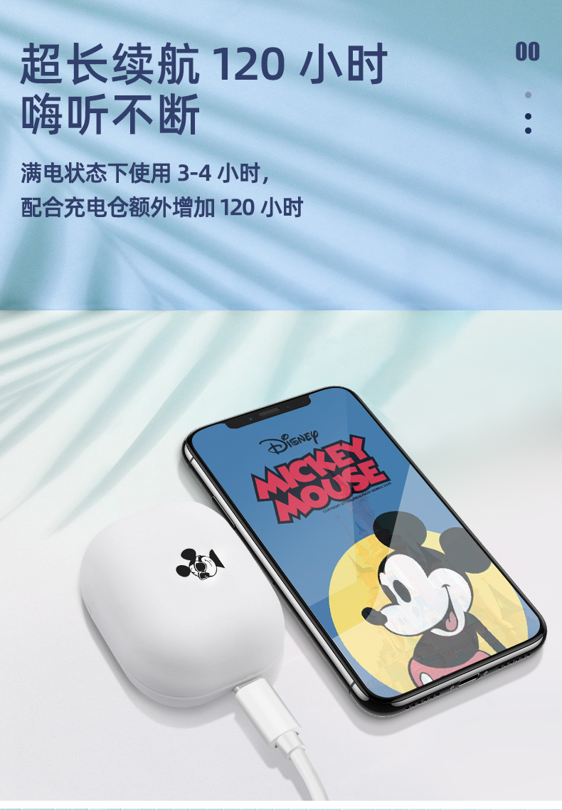Disney fone de ouvido bluetooth com marca