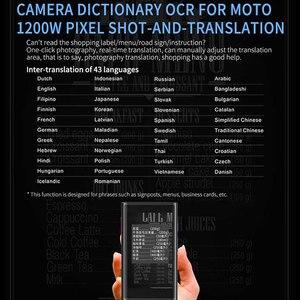 Image 4 - Hishell w1 3.0 tradutor de voz inteligente offline 117 idioma tradução simultânea caneta artefato voz viagem negócios no exterior
