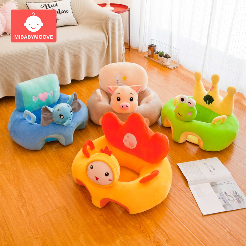 Cute Cartoon Baby Seat Sofa Chair Baby Sitting Cushion Support Children Infant Sit Learning Feeding Chair With PP Cotton