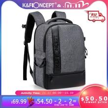 K&F CONCEPT Fashion Multifunctional Bag Waterproof Camera Photo Backpack Big Size Laptop Bags For Canon Nikon Sony Fujifilm SLR