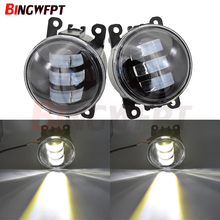 1 Pair LED Fog Light Lamp Front Bumper Light For Opel Zafira B MPV A05 2005 2011 For Opel Vectra C 2002 2008 For Opel Astra G H