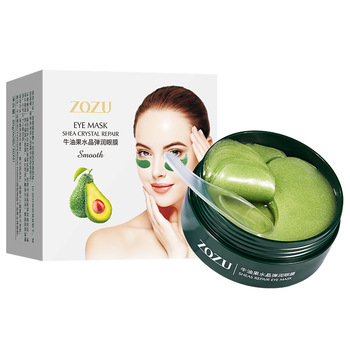Avocado Collagen Mask Natural Moisturizing Gel Eye patches Remove Dark Circles Anti Age Bag Eye Wrinkle 60 Piece Skin Care efero collagen eye mask gel eye patches face care sheet masks wrinkle eyes bags remover dark circles for face mask eye mask 60pc
