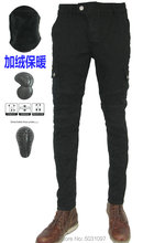 Zima Plus aksamitna mężczyźni jazda motocyklem dżinsy Motocross spodnie wyścigowe CE opancerzony motocykl spodnie z kolana Hip podkładki ochronne