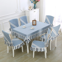Large Size 13 pcs/set Tablecloths for Weddings Home Decor,Covers for Kitchen Chairs,Nappe Plastique,Lace Table Cloth Chair Cover