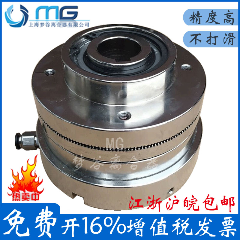 BTC10 Toothed Pneumatic Clutch, Tire Building Machine, Automatic Equipment Such As Conveyor, Coupling Brake