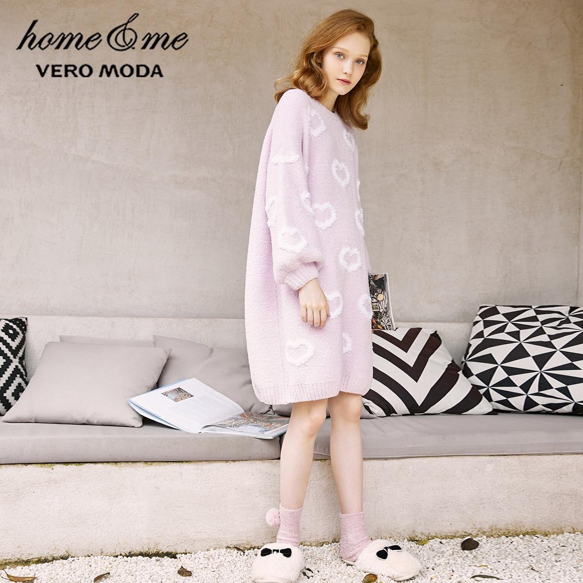 Vero Moda New Women's Heart-shaped Balloon Sleeves Sleepwear Dress   319446545