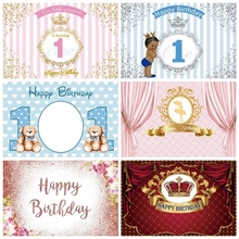 1st Birthday Party Photography Backdrop Gold Crown Stripe Customized Banner Family Shoot Photocall Photo Background Photo Studio