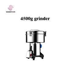 Зерношлифовальная машина susweetlife 220 В 4500 г кофемолка