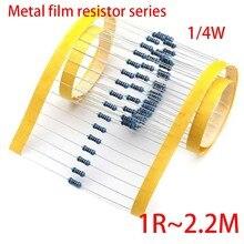 100pcs Metal film resistor série 1/4W 1R ~ 2.2M 1% 100R 220R 1K 1.5K 2.2K 100 220 47 22 10 1K5 4.7K K K K 100K 2K2 4K7 ohm