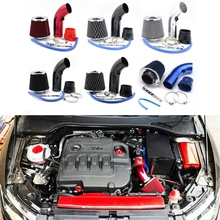 Universal 76mm Car Automobile Racing Car Cold Air Intake Induction Pipe Kit