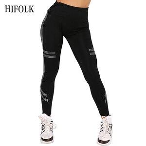 Image 2 - Hifolk cintura alta mulheres workout leggings push up hip sexy leggings respirável absorver suor calças de fitness para esportes ginásio preto
