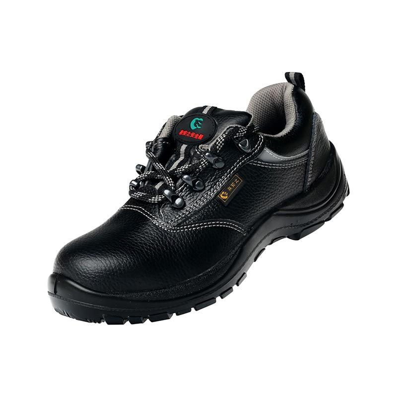 До PF464 защитная обувь мужская легкая защитная обувь со стальным носком, противоскользящая и не проникающая дышащая повседневная Летняя