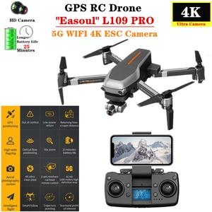 RC Drone L109PRO GPS 5G WiFi F