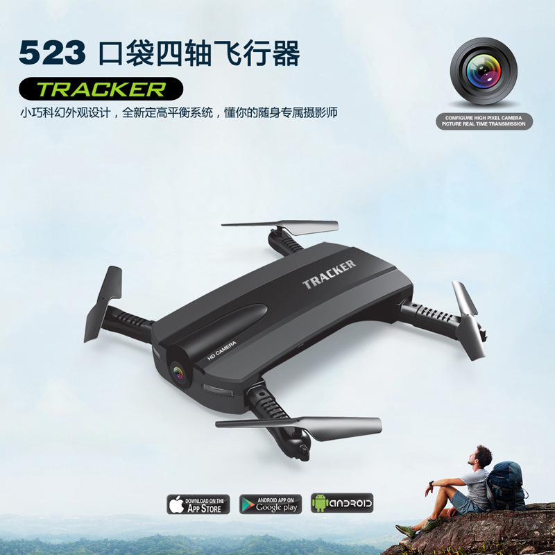 Jxd523 Folding Transformation Unmanned Aerial Vehicle Set High WiFi Image Transmission Quadcopter Aerial Remote-control Aircraft