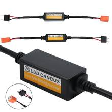 1pc 9v-36v h1 h4 h7 9005/9006/9012 led carro decodificador luzes sem erro cabo canbus aviso cancelador decodificador
