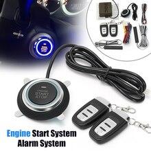 Audew, parada de arranque del motor de coche SUV, entrada sin llave, sistema de alarma de arranque del motor, botón de arranque remoto, parada de coche