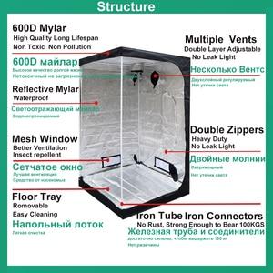 Image 3 - BEYLSION לגדול אוהל הידרופוניקה אוהל לגדול אור חלקי לגדול תיבה לגדול אוהל מיילר לגידול חממה לגדול צמח + חבל ratchet