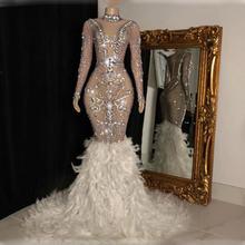 Блестящие прозрачные платья русалки для выпускного вечера с