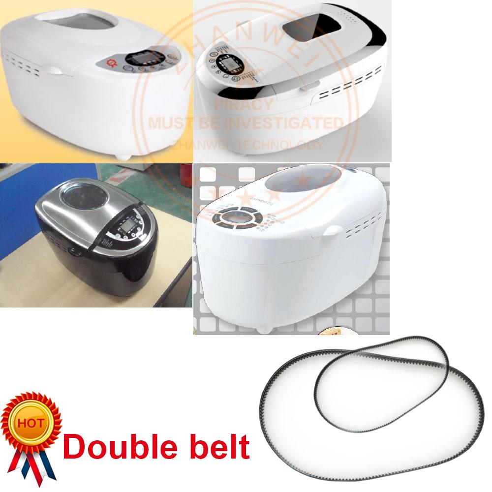 Appliance Bread Maker accessories belt gear Bread for Donlim