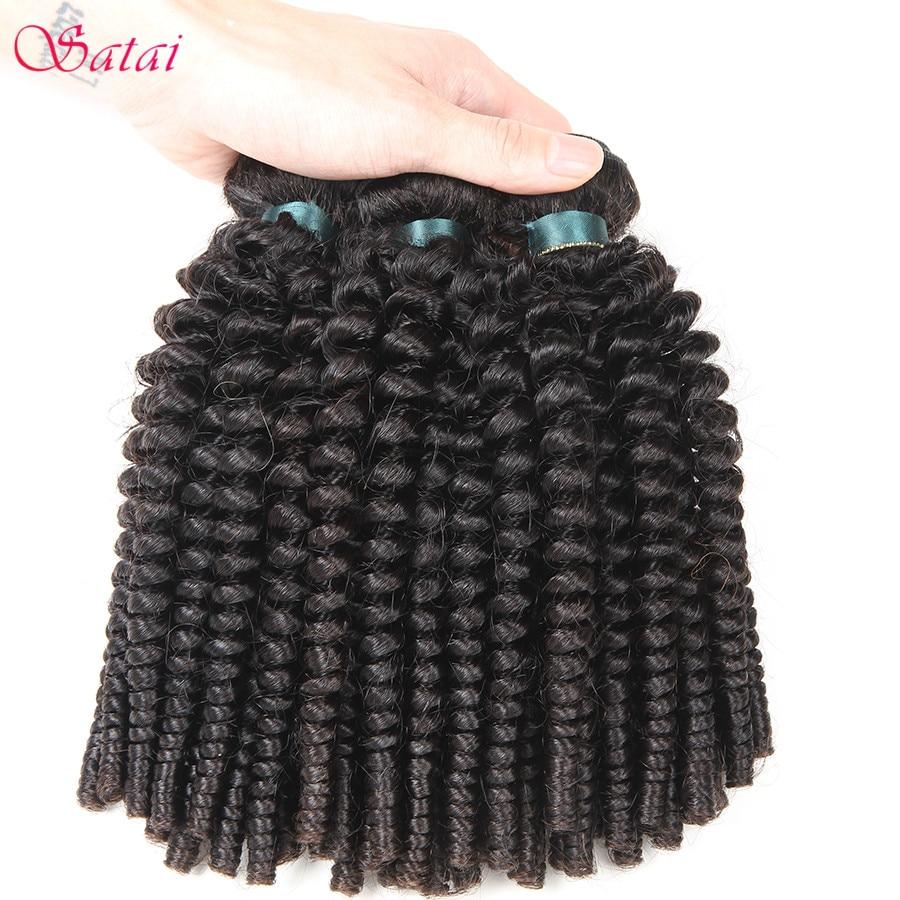 Satai Afro Kinky Curly Hair Human Hair 3 Bundles Deal Natural Color Brazilian Hair Weave Bundles Non-Remy Hair Extension